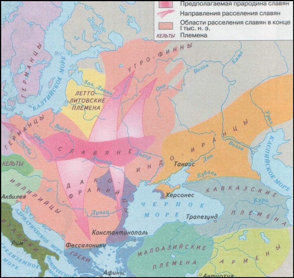 Расселение славян в I тысячелетии н.э.